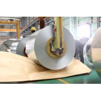 Buy cheap high scratch resistance skin-passed dx51d Z275 galvanized steel coil from wholesalers