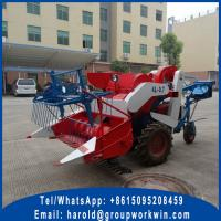 Buy cheap mini combine harvester from wholesalers