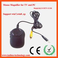 Buy cheap Newest HD Mouse Video Magnifier Reading Aids Support win7,win8 product