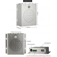 Buy cheap induction player Hotel Door Welcome alarm with infrared sensor from wholesalers