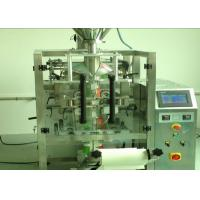 Buy cheap Vertical Form Fill Seal Pouch Packing Machine for Dry Fruits / Pulses / Peas 1 -10 KG from wholesalers