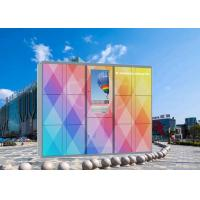 Buy cheap Cabinet Design Delivery Parcel Collection Lockers With Mixed Door Sizes from wholesalers