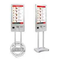 Buy cheap 32inch Windows10 Ordering Machine Kiosk, PCPA Film Touch Screen Kiosk with Thermal Printer, QR code Scanner and POS from wholesalers