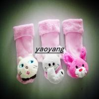 Buy cheap hot sale and lovely style colorful children cotton socks KS003 from wholesalers