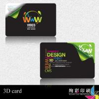 Buy cheap Club / School Programmable Smart Card With Magnetic Stripe Offset Printing from wholesalers