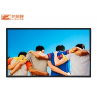 Buy cheap Android 7.1 85 Inch Wall Mount LCD Display For Commercial Store from wholesalers