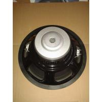 Buy cheap Low Distortion Car Stereo Woofer Smooth Loud Detailed Sound Spring Loaded from wholesalers