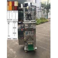 Buy cheap Automated Operation Coffee Packaging Machine 3 Side Sealing / Back Sealing Bag from wholesalers