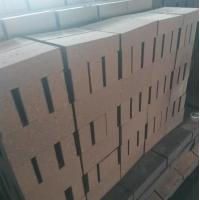 Buy cheap Common Magnesite Chrome Brick  High Strength Erosion Resistance Good Slag Resis from wholesalers
