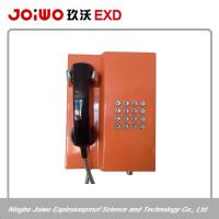 Buy cheap VOIP phone IP54 cold rolled steel wall-mounted from wholesalers