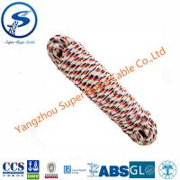 Buy cheap Color Polyester Braided Rope,nylon rope, braided nylon rope cord,Custom nylon braided rope,4-56mmBraided Nylon Rope from wholesalers