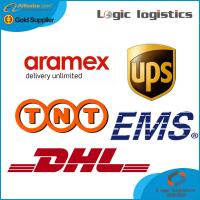 Buy cheap International FBA Freight Forwarder Door To Door Service Type With Insurance Policy from wholesalers