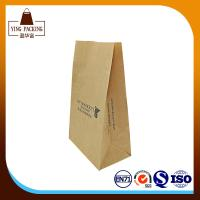 Buy cheap Grease proof laminated brown packaging bags fast food paper bag wholesale from wholesalers
