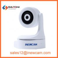 Buy cheap PTZ  security monitoring wireless CCTV camera for indoor security from wholesalers