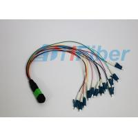 Buy cheap MPO / APC - LC / UPC 12 Cores Fiber Optic Pigtail Ruggedized round cable product