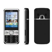 Buy cheap cdma450/gsm mobile phone from wholesalers