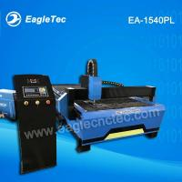 Buy cheap CNC Plasma Cutter for Sale with Affordable Price from wholesalers