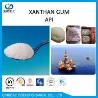 Buy cheap Oil Drilling Grade Xanthan Gum White / Yellowish Powder C35h49o29 from wholesalers