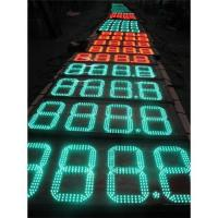 Buy cheap 12 888.8 green and red led gas price sign from wholesalers