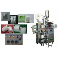 Buy cheap Double Wrapped Tea bag Packaging Machine from wholesalers