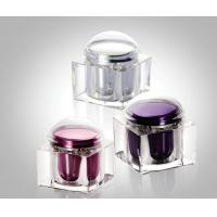 Buy cheap 200g Fashionable Square Acrylic Cream Jars With Dome Cap, Square Acrylic Mask Cream Jars from wholesalers