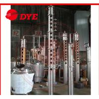 Buy cheap Semi-Automatic Red Copper Small Moonshine Still Distillation 3MM Thickness from wholesalers