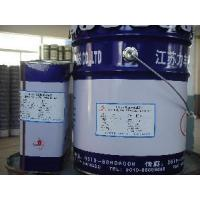 Buy cheap Epoxy Flooring Sealing Primer (HD-1) from wholesalers