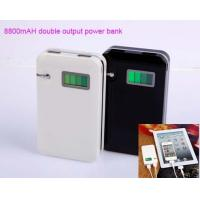 Buy cheap 8800mAH double output power bank product