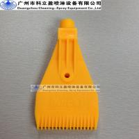 Buy cheap 1/4 industrial ABS placit Air Curtain Blow Off Wind Jet Air Nozzle from wholesalers