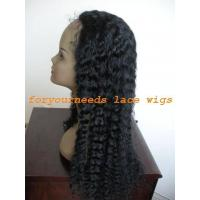 Buy cheap full lace wig 008 from wholesalers