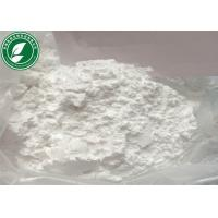 Buy cheap Cancer Treatment White Raw Material Steroid Formestanes Lentaron With High Purity CAS 566-48-3 from wholesalers