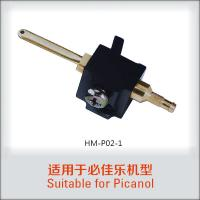 Buy cheap Industrial Sub Picanol Nozzle Single Hole With Block Complete For Picanol product