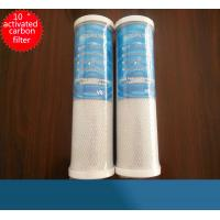 Buy cheap 10 CTO activated carbon block water filter cartridge(CTO) for water treatment from wholesalers