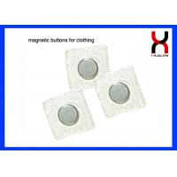 Buy cheap Rare Earth Neodymium Invisible Magnetic Snaps with Customized Size / Performance from wholesalers