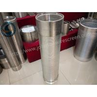 Buy cheap 40 Slot Stainless Steel Water Well Screen Solid Structure OEM / ODM Available from wholesalers