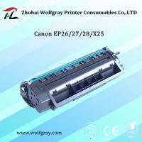 Buy cheap Compatible for Canon EP-27 Toner Cartridge from wholesalers