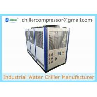 Buy cheap 30HP Air Cooled Scroll Water Chiller for Beverage Bottling With Plate Heat Exchanger from wholesalers