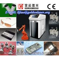 Buy cheap Jewelry Laser Spot Welding Machine from wholesalers