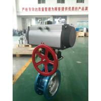 Buy cheap Wafer Butterfly Valve With Pneumatic Actuator Control from wholesalers