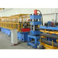 Buy cheap 2 Wave W Beam Highway Guardrail Roll Forming Machine Prodcution Line from wholesalers