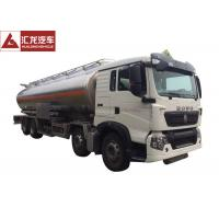 Buy cheap 26000L Diesel Delivery Truck Comfortable Driving Seats 6 Cylinder Water Cooling from wholesalers