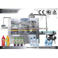Buy cheap 220V / 380V Orange Juice Filling Machine Tea Beverage Filling Line With TUV from wholesalers