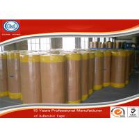 Buy cheap 1600mm * 4000m Adhesive Tape BOPP Jumbo Roll Water Based Acrylic from wholesalers