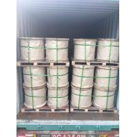 Buy cheap 1/2 12.7mm 7x4.19mm Galvanized Guy Wire As Per ASTM A 475 Class A EHS from wholesalers