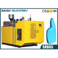 Buy cheap 300BPH Capacity 2L Plastic Bottle Blow Molding Machine Witn Pneumatic System SRB65-2 from wholesalers