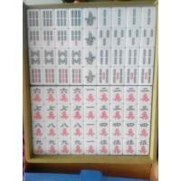 Buy cheap High quality mah jong  from wholesalers