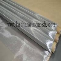 Buy cheap xinxiang bashan stainless steel screen mesh weave wire mesh from wholesalers