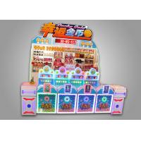 Buy cheap Novel Gameplay Indoor Lucky Gold Children's Carnival Games Booth For Shopping Mall from wholesalers