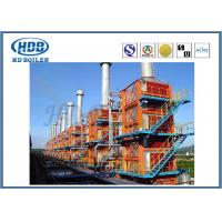 Buy cheap Energy Saving HRSG Heat Recovery Steam Generator , Waste Heat Recovery Boiler from wholesalers