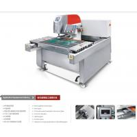 Buy cheap High Speed CNC Glass Drilling Machine for Household Electrical Appliances from wholesalers